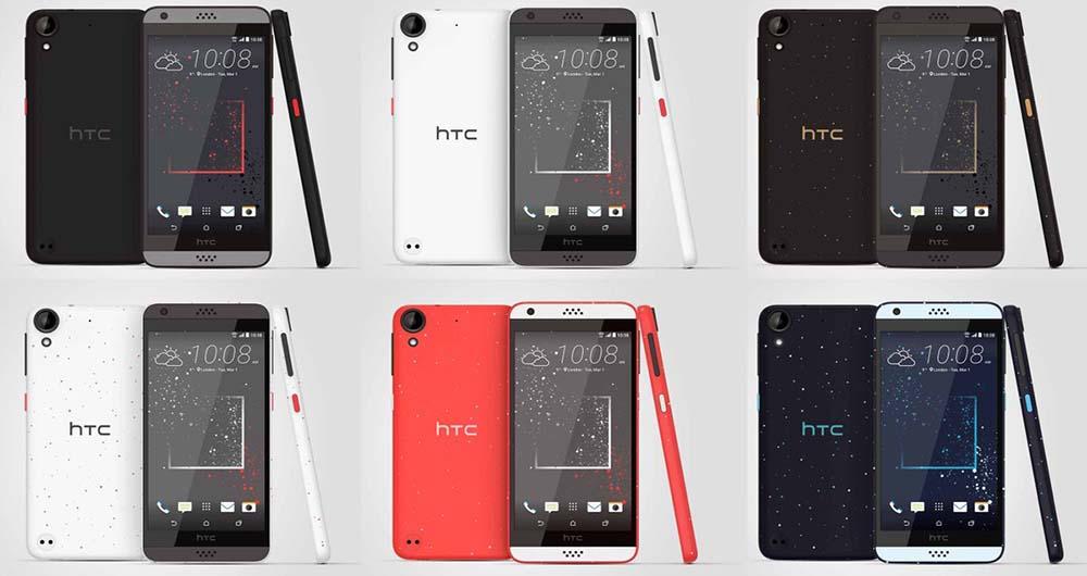 HTC-A16-leak_1