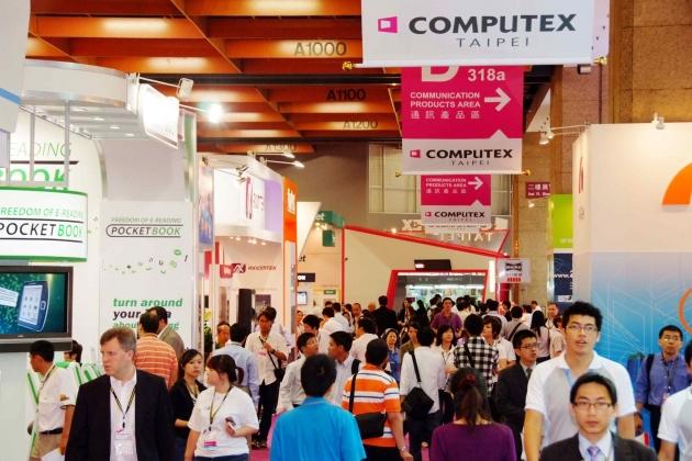 کامپیوتکس 2017