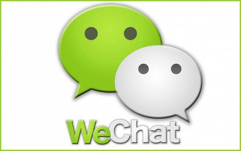 دولت چین و محدودیت های جدید بر نرم افزار وی چت