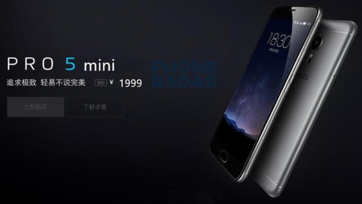 گوشی میزو پرو 5 مینی آوریل 2016 با تراشهی Helio X20 معرفی میشود