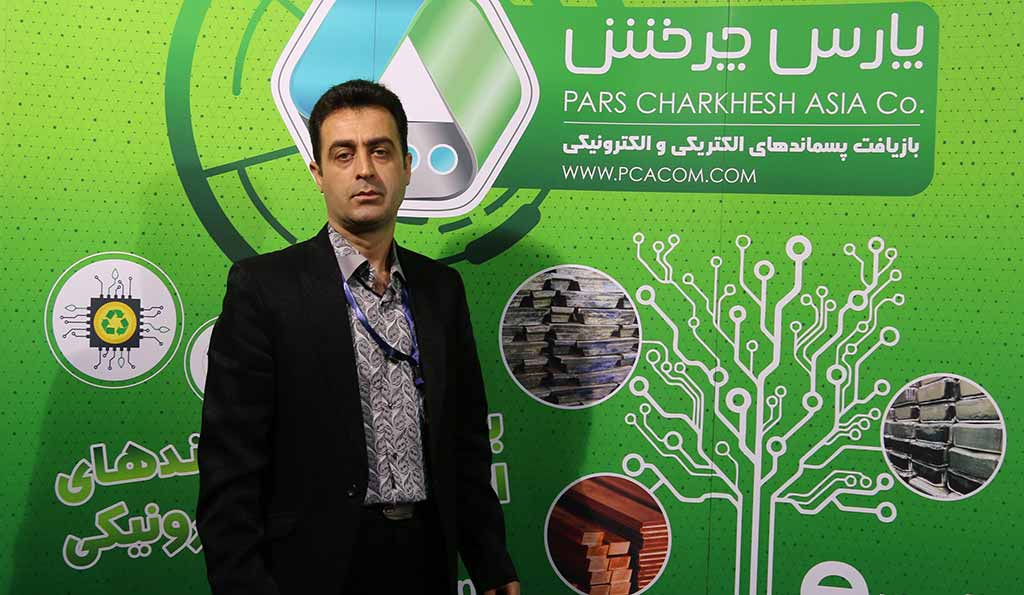 بازیافت پسماندهای الکترونیکی، لازمه جدید دنیای تکنولوژی