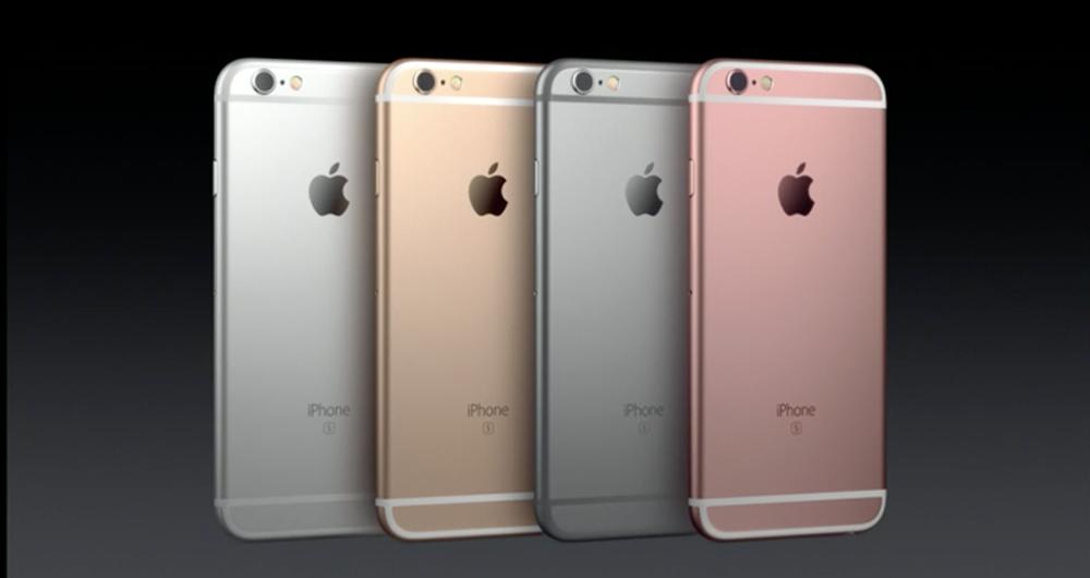 شایعه انتشار iPhone 7 Plus با حافظه 256 گیگابایتی