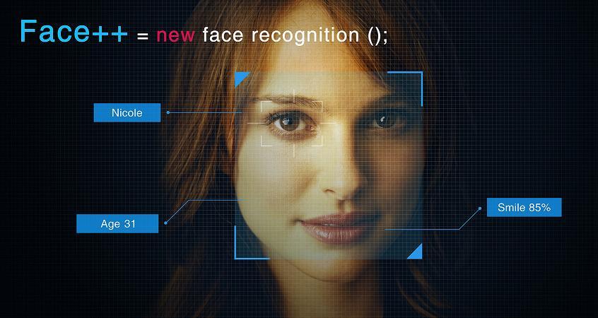 نرم افزاری که حالت چهره شما را شناسایی می کند