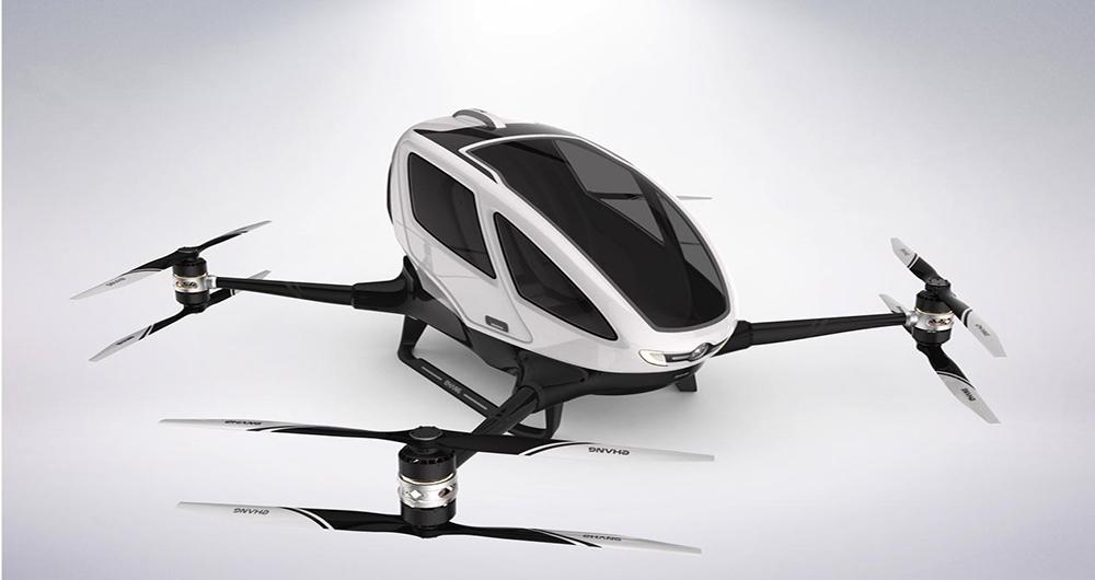 آینده این جاست؛ بالگرد اتوماتیک با سرعت 60 مایل بر ساعت
