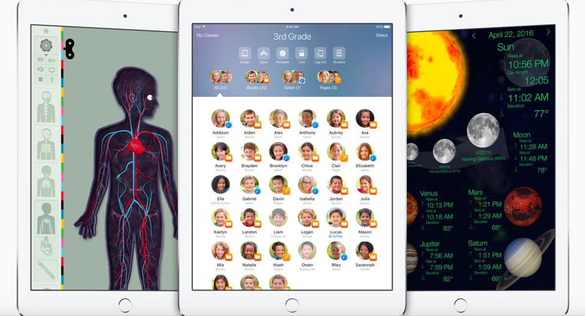 اپلیکیشن های تحصیلی IOS