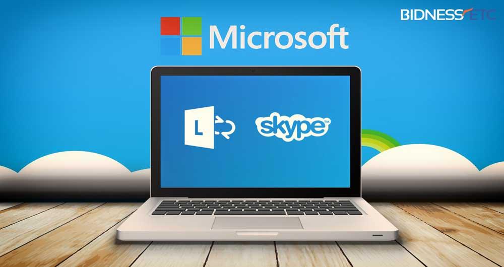 پنهان کردن آدرس IP کاربران توسط مایکروسافت در اسکایپ