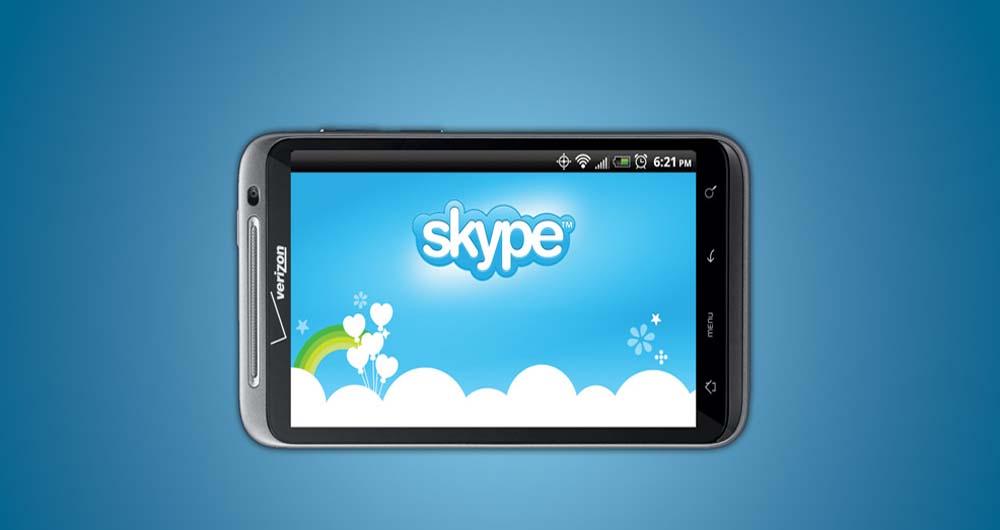 قابلیت های شگفت انگیز جدید اسکایپ در آخرین به روز رسانی نسخه اندروید