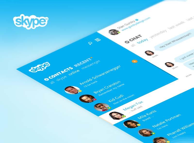 skype_shot111