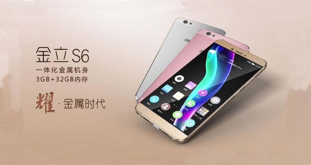آغاز عرضه رسمی گوشی هوشمند جیونی اس 6