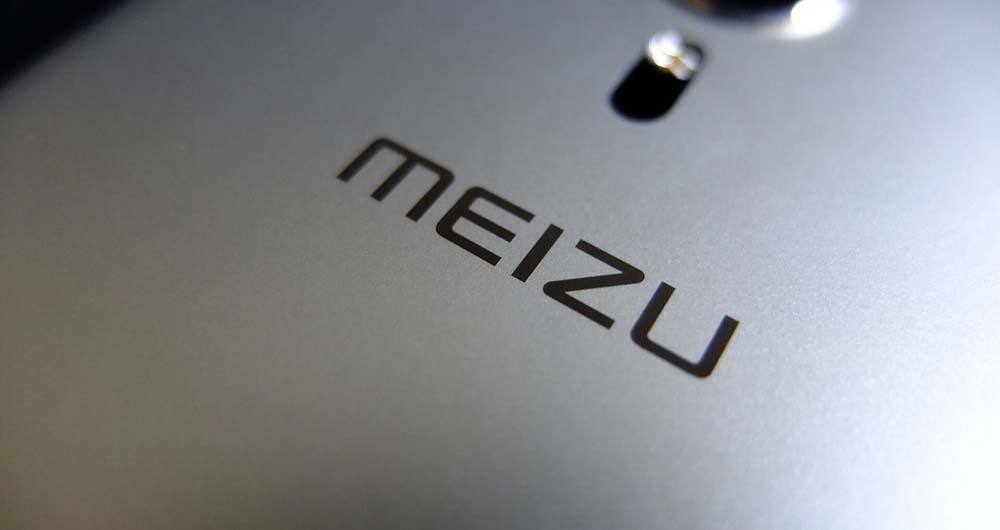 گوشی میزو MX6 تاییدیه ارتباط رادیویی دریافت کرد