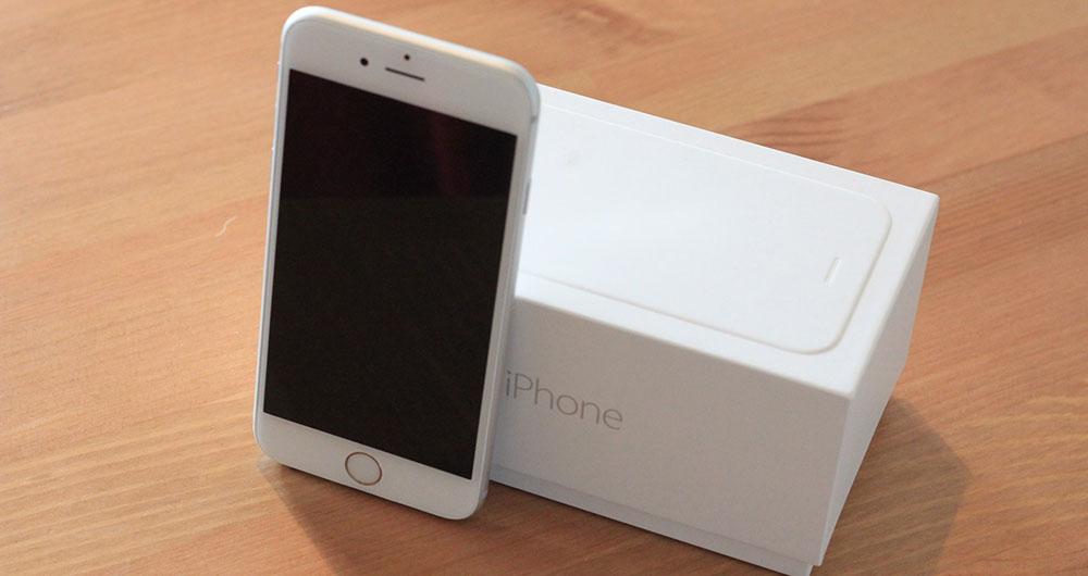 اپل آیفون 7 را به اسپیکر دوبل مجهز میکند