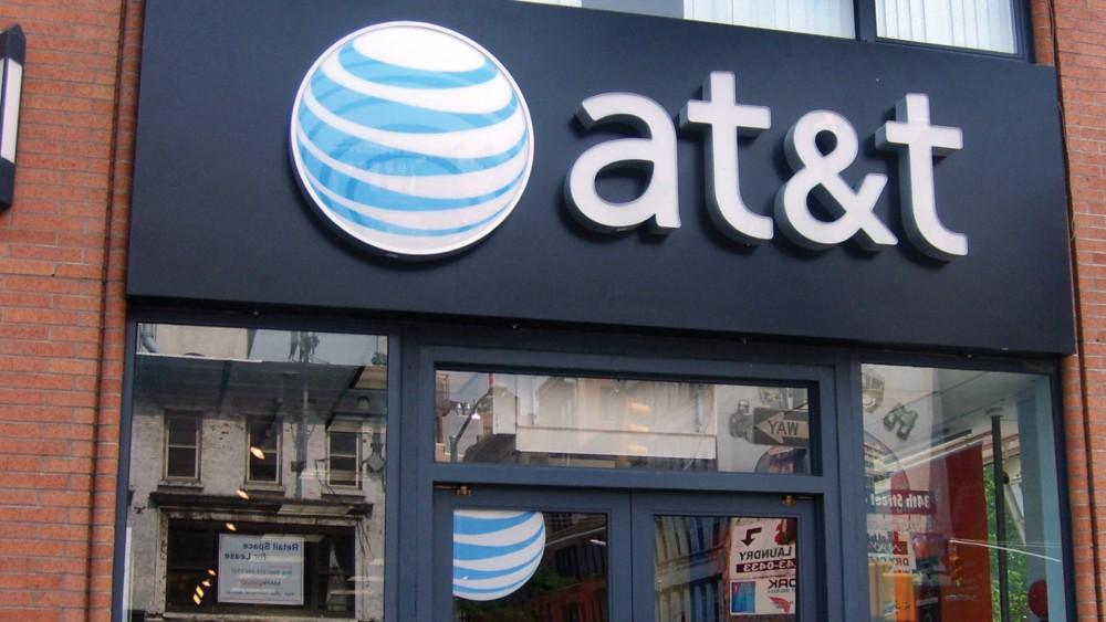 AT&T اینترنت فوق پرسرعت 5G را ارائه می کند