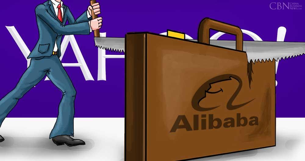 یاهو از Alibaba جدا می شود