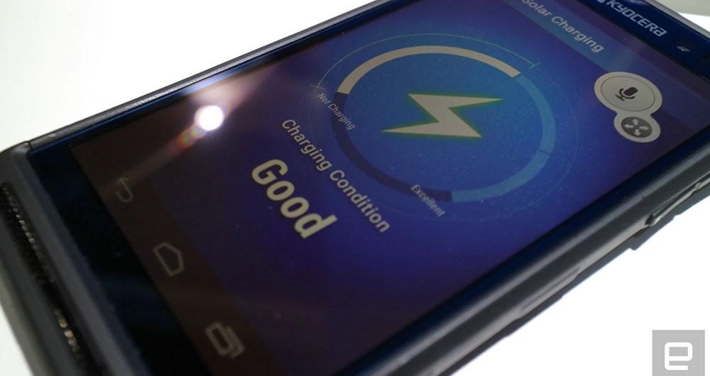 شرکتkyocera از اسمارت فونی با قابلیت شارژ خورشیدی رونمایی کرد