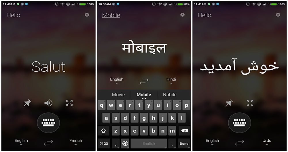 Microsoft-Translator-Android-App-45-Languages