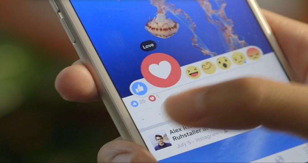 آیکون های بیشتر در آخرین بروزرسانی فیس بوک