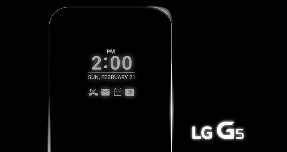 LG G5 گوشی همیشه بیدار!