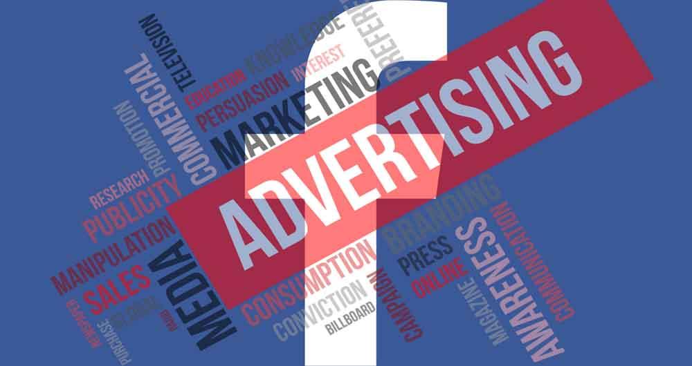 محدودیت جدید فیس بوک برای تبلیغ کنندگان
