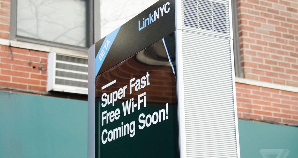 نصب تبلت های عمومی در خیابان توسط NYC