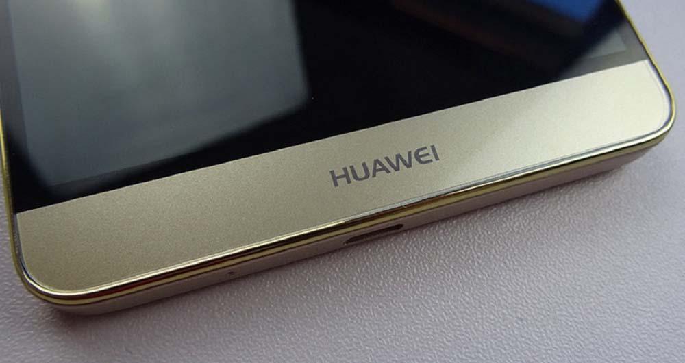 دعوتنامه هوآوی برای کنفرانس روز ششم آوریل منتشر شد؛ هوآوی P9 در راه است