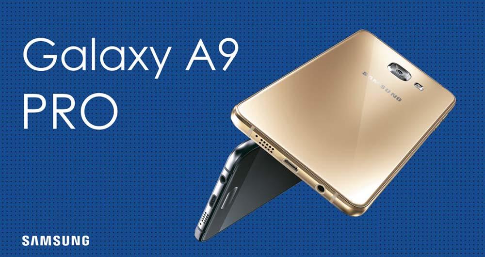 گوشی هوشمند Galaxy A9 Pro تاییدیه FCC و TENAA دریافت کرد
