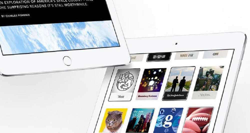 سرویس خبری اپل