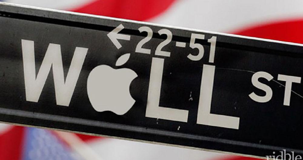 applewallstreet-600x338