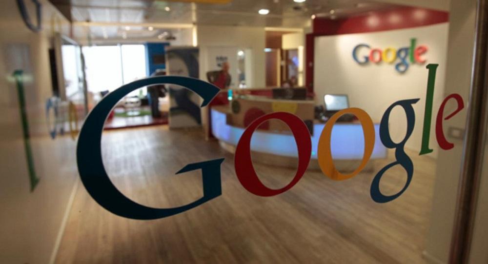 گوگل مكلف به حفظ حريم شهروندي شد