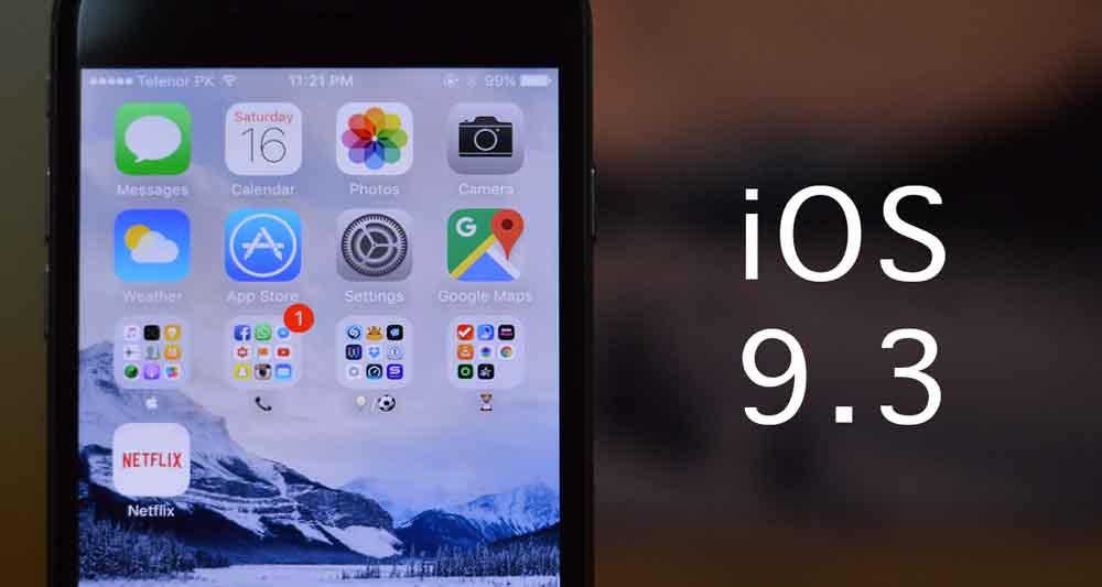 ios9.3-555454