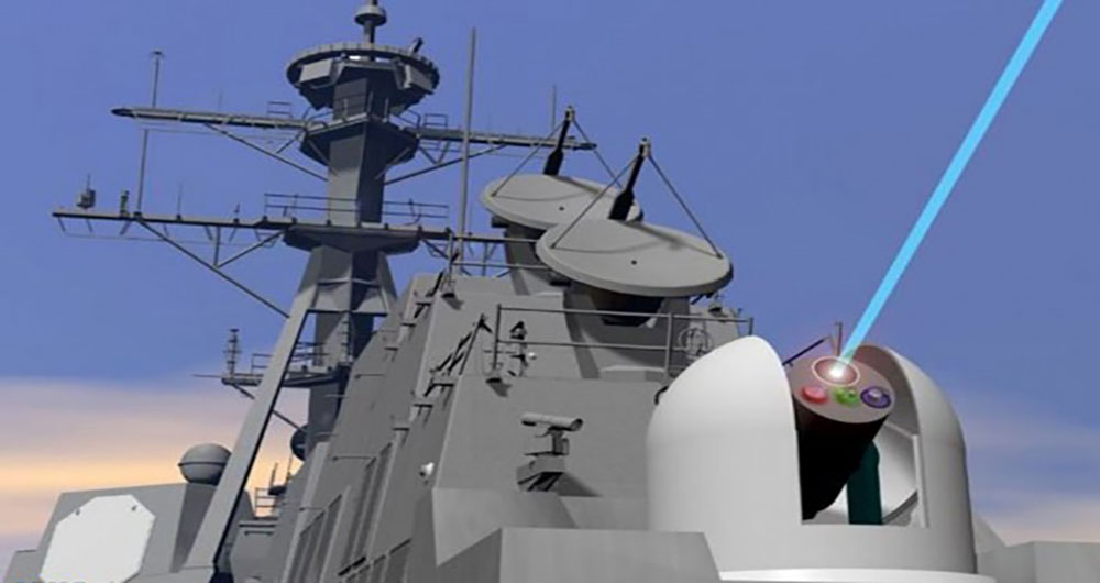 تدارکات ارتش آمریکا برای دستیابی به سلاح لیزری