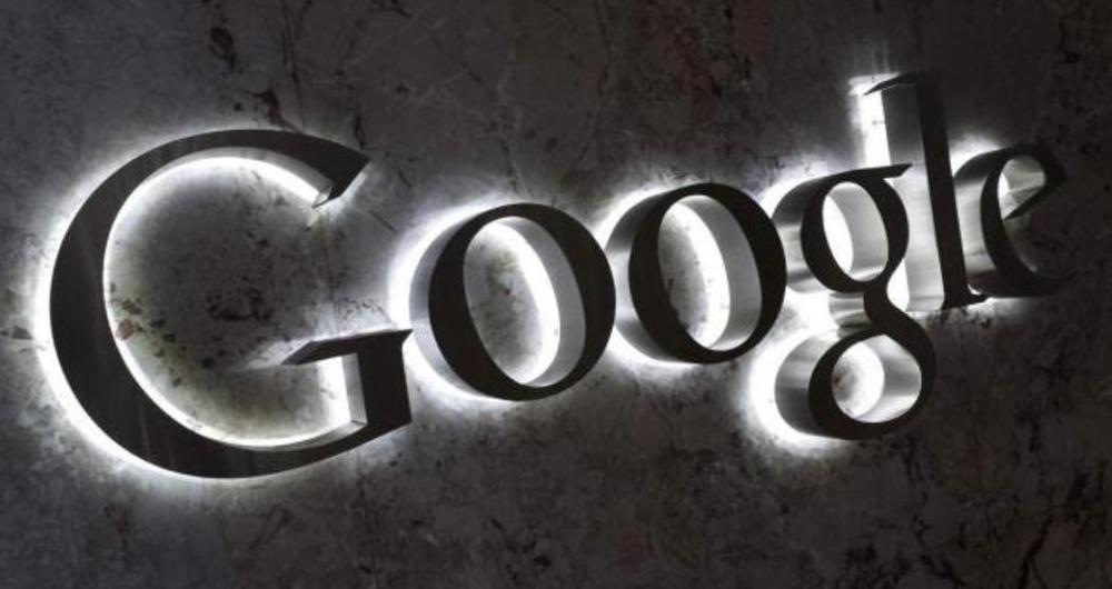 جریمه گوگل به جرم نقض حریم خصوصی توسط دادگاه فرانسه