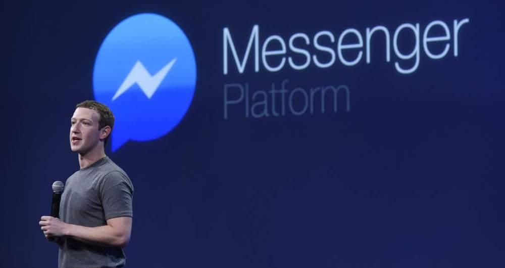 فیسبوک به زودی برای ویندوز نرم افزار ارائه می کند