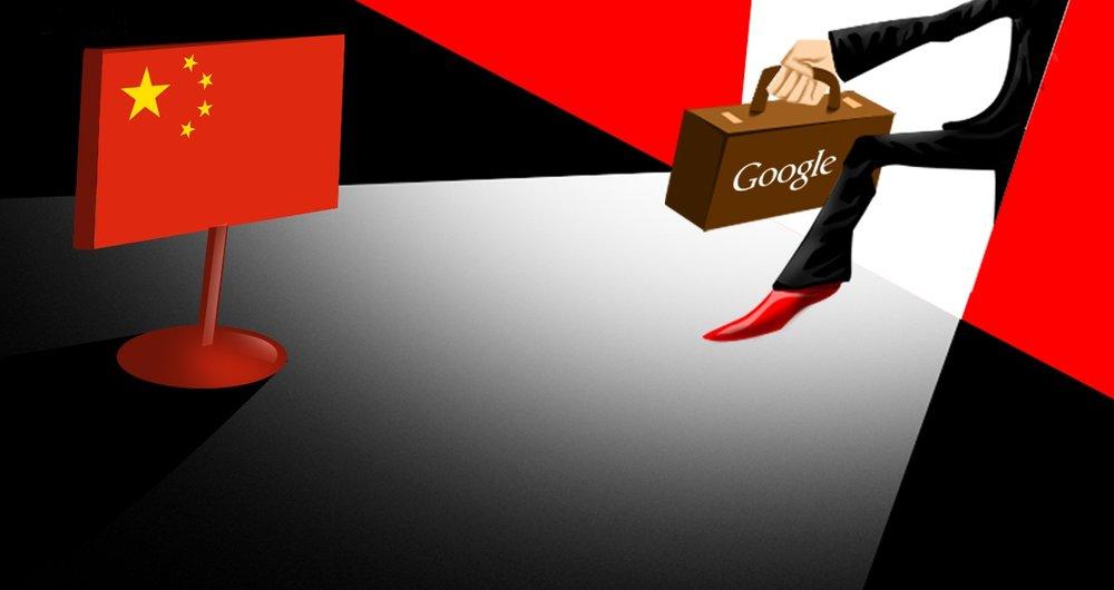 رفع فیلتر گوگل در چین