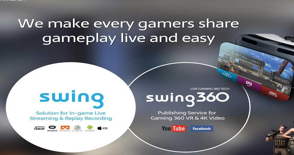 دید سیصد و شصت درجه ای برای بازیهای ویدئویی آنلاین