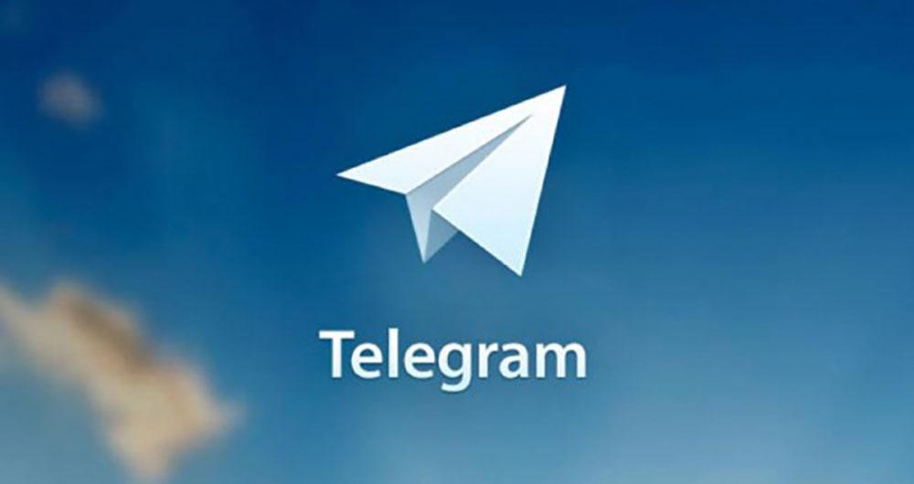 تلگرام چقدر در انتخابات تاثیر گذاشت؟