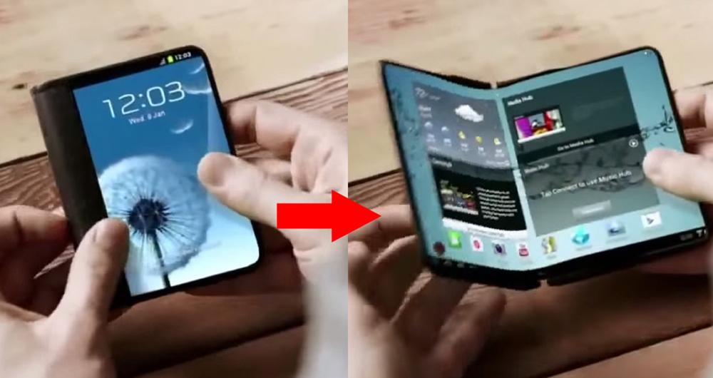 گوشی مجهز به نمایشگر تاشو سامسونگ سال آینده معرفی میشود