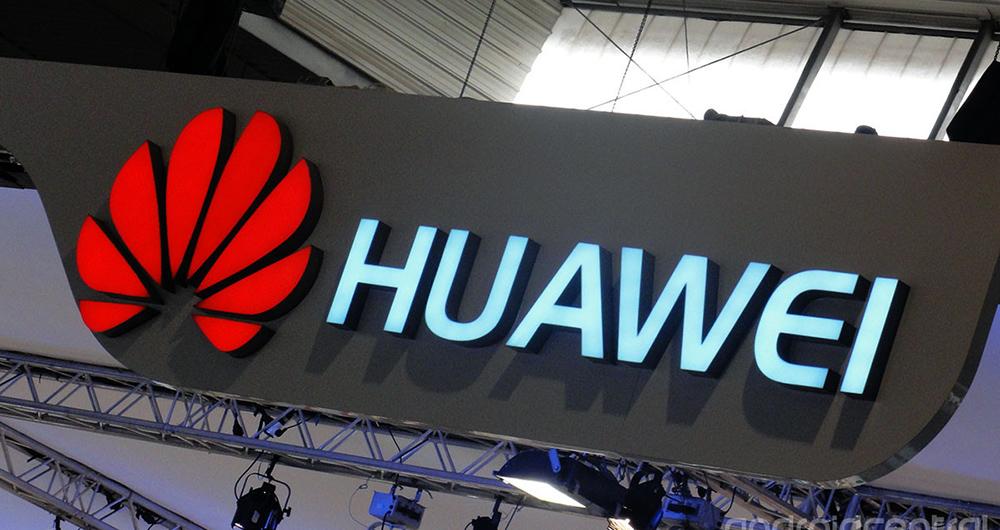 رشد درآمد ۳۷ درصدی هوآوی در سال ۲۰۱۵ و رکوردشکنی این برند چینی
