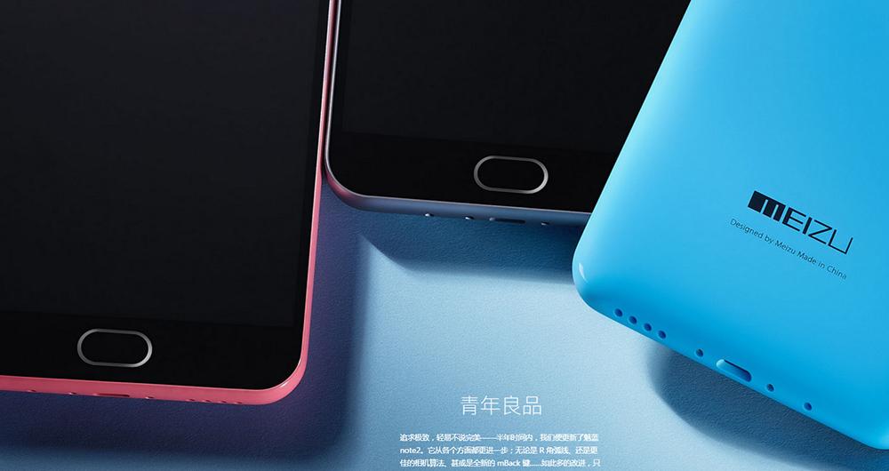 M3 Note میزو به تکنولوژی ناشناخته mBattery مجهز شده و با قیمت ۲۳۲ دلار عرضه میشود