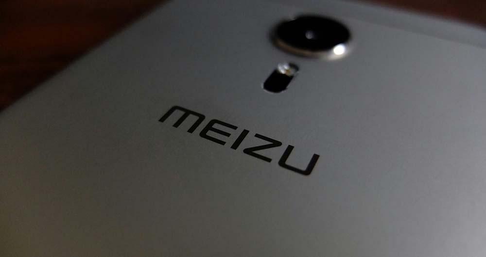 گوشی هوشمند PRO 6 میزو به قابلیت شارژ سریع کارآمد مجهز میشود