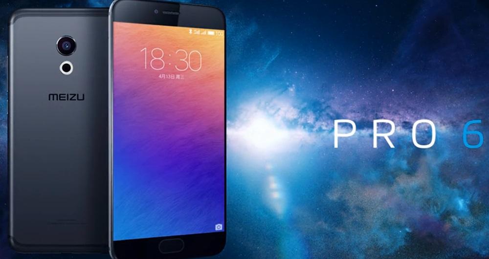 گوشی هوشمند Meizu PRO 6 با تراشه Helio X25 و رم ۴ گیگابایتی معرفی شد