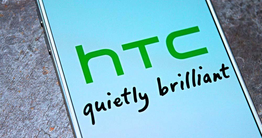 HTC 10 Mini با نمایشگر ۴٫۷ اینچی طی سپتامبر سال جاری معرفی میشود