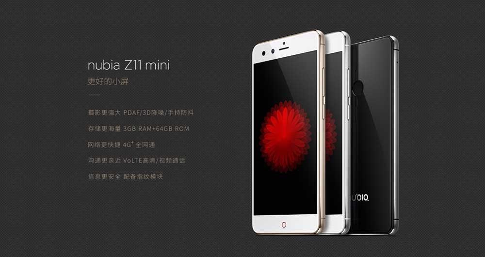 گوشی هوشمند Nubia Z11 Mini با تراشه اسنپدراگون ۶۱۷ معرفی شد