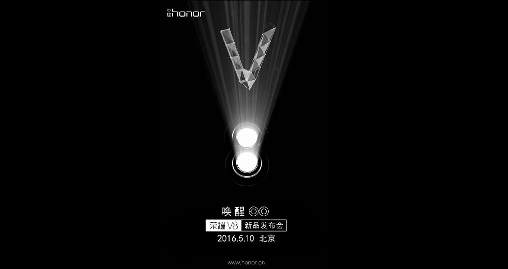 گوشی هوشمند Honor V8 هوآوی با دوربین دوگانه در راه است!