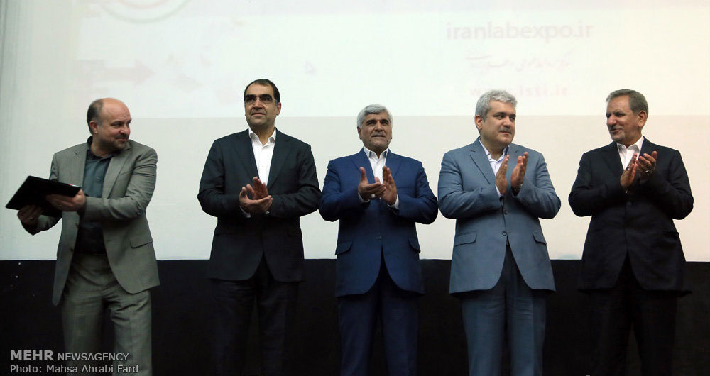 چهارمین نمایشگاه تجهیزات و مواد آزمایشگاهی ساخت ایران افتتاح شد