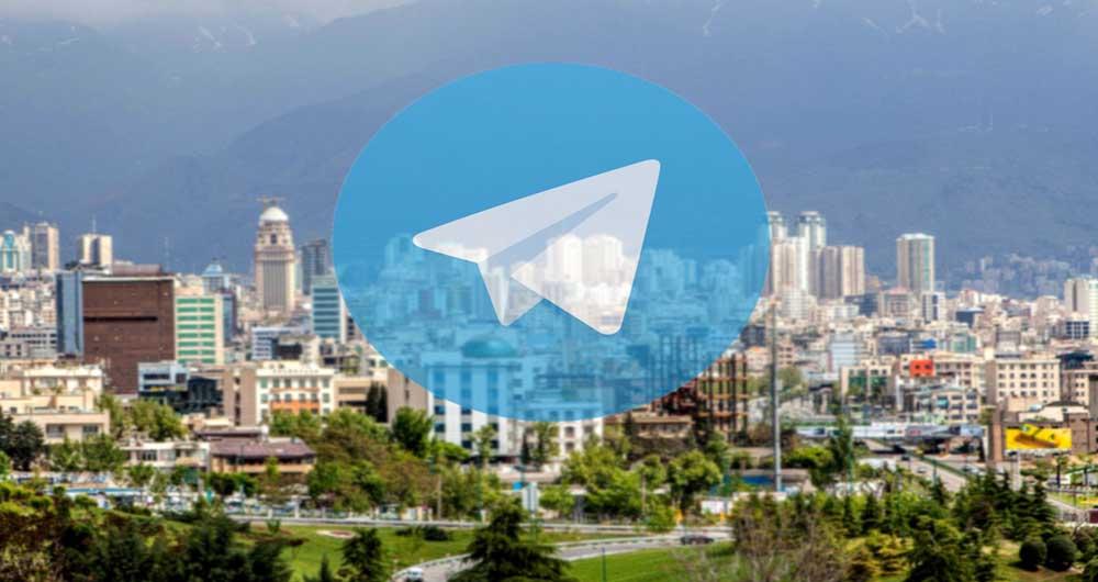 لشکر میلیونی ایرانی ها در تلگرام
