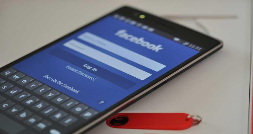 رویداد فیسبوک، یک ویژگی هیجانانگیز