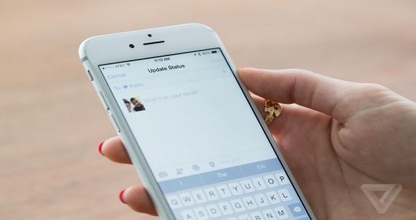 کاهش ارسال پستهای شخصی در فیسبوک