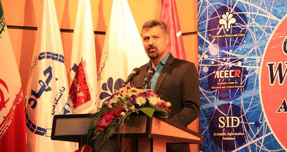 دومین کنفرانس بینالمللی وبپژوهی برگزار شد