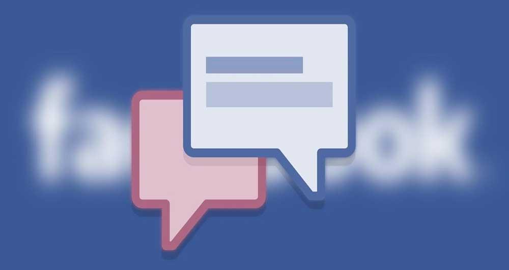 کشف صندوق ورودی پنهانی در فیسبوک مسنجر