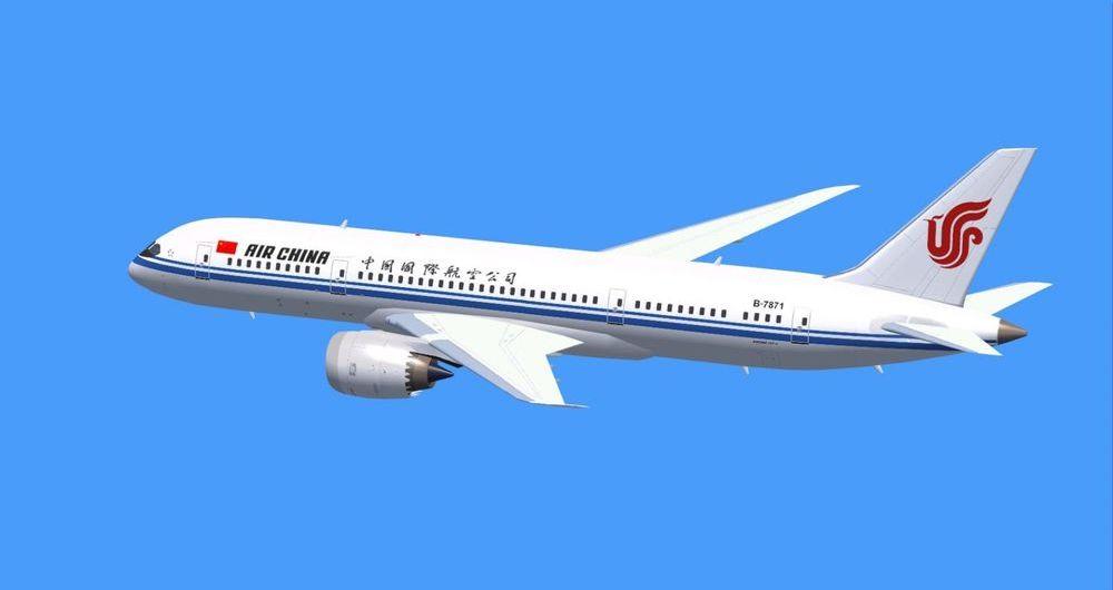 سفرهای خوشمزه با خطوط هوایی آسیا